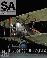 大日本絵画Scale Aviationスケール アヴィエーション 2013年11月号