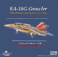 ウイッティ・ウイングス1/72 スカイ ガーディアン シリーズ (現用機)EA-18G グラウラー VAQ-129 ヴィーキングス CAG