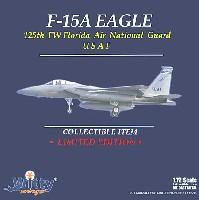 ウイッティ・ウイングス1/72 スカイ ガーディアン シリーズ (現用機)F-15A イーグル アメリカ空軍 第125戦闘航空団 第159戦闘飛行隊