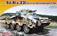 ドラゴン1/72 ARMOR PRO (アーマープロ)Sd.Kfz.231 (8-Rad) 8輪重装甲偵察車