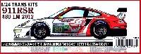 スタジオ27ツーリングカー/GTカー トランスキットポルシェ 911RSR #79/80 ル・マン 2012