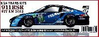 スタジオ27ツーリングカー/GTカー トランスキットポルシェ 911RSR #77 ル・マン 2012