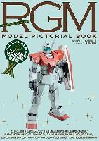RGM MODEL Pictorial Book HGUCシリーズで楽しむガンダム世界の地球連邦軍量産機の系譜