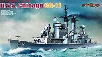 サイバーホビー1/700 Modern Sea Power Seriesアメリカ海軍 U.S.S. シカゴ CG-11 ミサイル巡洋艦