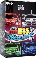 GT-R R35 コレクション