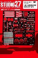 スタジオ27ツーリングカー/GTカー デティールアップパーツスバル BRZ グレードアップパーツ