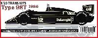 スタジオ27F-1 トランスキットロータス 98T 1986 トランスキット