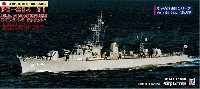 ピットロード1/700 スカイウェーブ J シリーズ海上自衛隊 護衛艦 DE-214 おおい