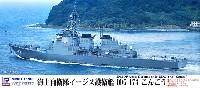 ピットロード1/700 スカイウェーブ J シリーズ海上自衛隊 イージス護衛艦 DDG-173 こんごう