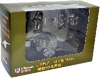 ピットロード塗装済完成品モデル日本陸軍 機動90式野砲