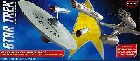 U.S.S.エンタープライズ NCC-1701 パイロット版用パーツセット