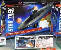 U.S.S.エンタープライズ NCC-1701用 ディテールアップパーツパック