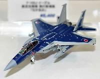 F-15DJ イーグル 航空自衛隊 飛行教導隊 なかあお