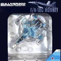 ワールド・エアクラフト・コレクション1/200スケール ダイキャストモデルシリーズF/A-18C ホーネット VFC-12 ファイティング オマーズ (AF00)