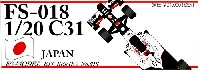 ザウバー C31 日本GP 2012