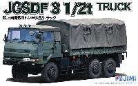 フジミ1/72 ミリタリーシリーズ陸上自衛隊 3トン半 大型トラック