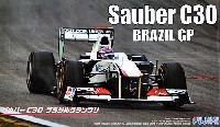 フジミ1/20 GPシリーズザウバー C30 ブラジルGP