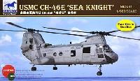 ブロンコモデル1/350 艦船モデルアメリカ海兵隊 CH-46E シーナイト ヘリコプター