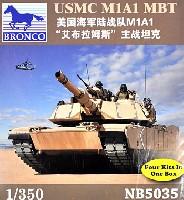 ブロンコモデル1/350 艦船モデルアメリカ海兵隊 M1A1 エイブラムス主力戦車