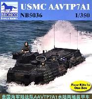 ブロンコモデル1/350 艦船モデルアメリカ海兵隊 AAVTP7A1 水陸両用戦闘車両
