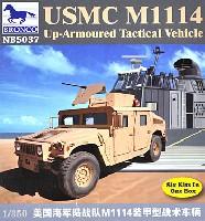 ブロンコモデル1/350 艦船モデルアメリカ海兵隊 M1114 ハンビー 装甲型汎用車