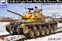 ブロンコモデル1/35 AFVモデルアメリカ M24 チャーフィー 軽戦車 (朝鮮戦争)
