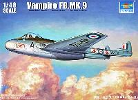 トランペッター1/48 エアクラフト プラモデルデ・ハビランド ヴァンパイア FB.Mk.9