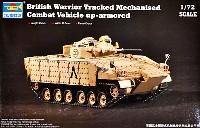 トランペッター1/72 AFVシリーズイギリス ウォーリア 装甲戦闘車 増加装甲