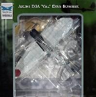 愛知 D3A1 99式艦上爆撃機 11型 報国号スペシャル
