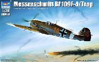 トランペッター1/32 エアクラフトシリーズメッサーシュミット Bf109F-4/Trop