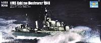 トランペッター1/350 艦船シリーズイギリス海軍 駆逐艦 HMS エスキモー 1941