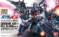 バンダイ1/144 HG ガンダムAGE(エイジ)ガンダム AGE-1G フルグランサ