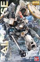 バンダイMASTER GRADE (マスターグレード)OZ-00MS トールギス EW (エンドレスワルツ)