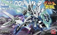 バンダイダンボール戦機LBX オーディーン Mk-2