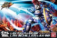 バンダイダンボール戦機 ハイパーファンクションLBX アキレス & AX-00