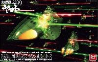 バンダイ宇宙戦艦ヤマト 2199大ガミラス帝国航宙艦隊 ガミラス艦セット 1