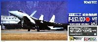 航空自衛隊 F-15J/DJ イーグル 78年度調達機体 (岐阜基地他)