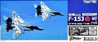 航空自衛隊 F-15J イーグル 第303飛行隊 (小松基地 2003戦競)