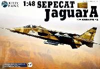 キティホーク1/48 ミリタリーエアクラフト プラモデルSEPECAT ジャギュア A 攻撃機