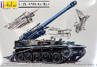 AMX 13/155 155mm 自走榴弾砲