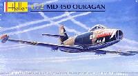 ウーラガン MD450 フランス軍 戦闘機