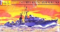 シュルクーフ フランス軍 フリゲート艦