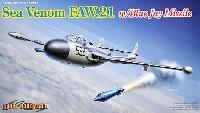 イギリス海軍 全天候艦上戦闘機 シーベノム FAW.21 w/ブルー・ジェイミサイル