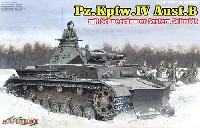サイバーホビー1/35 AFV シリーズ ('39~'45 シリーズ)ドイツ軍 4号戦車B型 w/除雪ドーザ (Pz.Kpfw.4 Ausf.B)