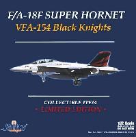 ウイッティ・ウイングス1/72 スカイ ガーディアン シリーズ (現用機)F/A-18F スーパーホーネット VFA-154 ブラックナイツ (NG100)