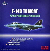 F-14B トムキャット VF-103 ジョリー・ロジャース サンタ・キャット