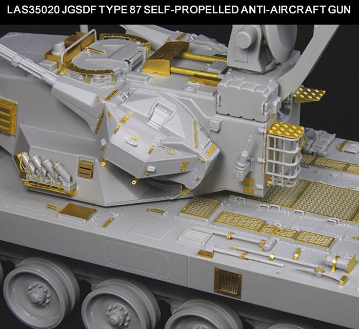 陸上自衛隊 87式自走高射機関砲用 ディテールアップパーツセットマルチマテリアル(ライオンロア1/35 Full Set of SuperDetail-Up Conversion SeriesNo.LAS35020)商品画像_2