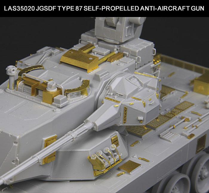 陸上自衛隊 87式自走高射機関砲用 ディテールアップパーツセットマルチマテリアル(ライオンロア1/35 Full Set of SuperDetail-Up Conversion SeriesNo.LAS35020)商品画像_3