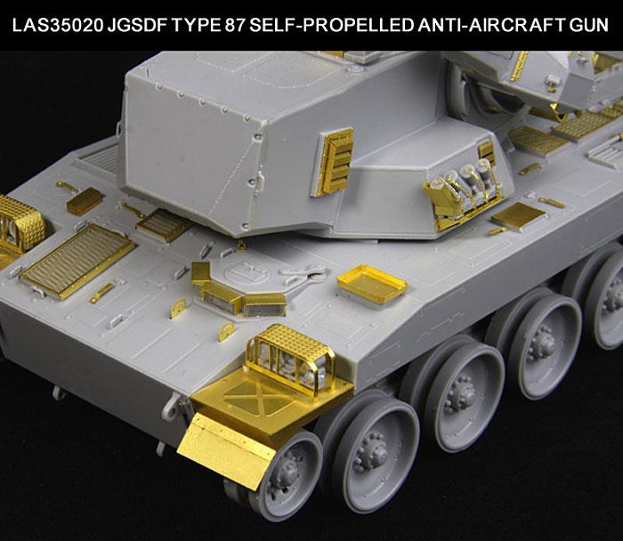 陸上自衛隊 87式自走高射機関砲用 ディテールアップパーツセットマルチマテリアル(ライオンロア1/35 Full Set of SuperDetail-Up Conversion SeriesNo.LAS35020)商品画像_4