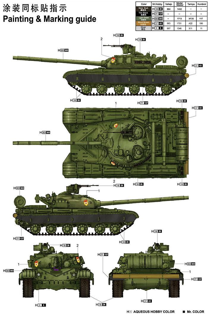 ソビエト T-64B 主力戦車 Mod.1975プラモデル(トランペッター1/35 AFVシリーズNo.01581)商品画像_2